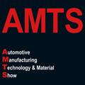AMTS 2021 logo